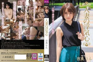 ดูหนังโป๊ออนไลน์ฟรี SOAV-072 Kira Rin ชักว่าว