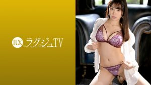 ดูหนังโป๊ออนไลน์ฟรี LUXU-1368 LUXU-1368