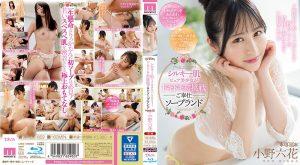 ดูหนังโป๊ออนไลน์ MIDE-859 Ono Rikkaหนังโป๊ใหม่ คลิปหลุดดารานางแบบ