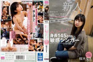 ดูหนังโป๊ออนไลน์ฟรี MIFD-141 Sakuragi Nae เย็ดเด็ก