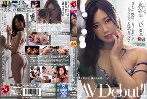 ดูหนังโป๊ออนไลน์ฟรี JUL-424 Shintani Shiho Shintani Shiho