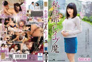 ดูหนังโป๊ออนไลน์ฟรี HZGD-005 Sunohara Miki tag_movie_group: <span>HZGD</span>