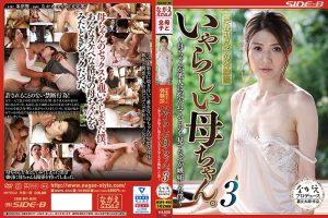 ดูหนังโป๊ออนไลน์ฟรี NSPS-954 Yonezu Hibiki แหย่หีป้า18+