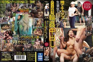 ดูหนังโป๊ออนไลน์ฟรี CLUB-604 Kashiwagi Kurumi หนังโป๊แนวซาดิส ข่มขืน