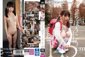ดูหนังโป๊ออนไลน์ฟรี JMTY-012 Fuyue Kotone tag_movie_group: <span>JMTY</span>