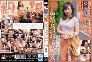 ดูหนังโป๊ออนไลน์ฟรี GOJU-176 GOJU