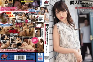ดูหนังโป๊ออนไลน์ฟรี DASD-799 Higuchi Mitsuha หลอกเย็ดสาวข้างห้อง