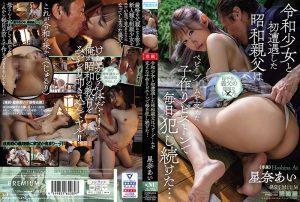 ดูหนังโป๊ออนไลน์ฟรี PRED-282 Hoshina Ai เย็ดหีลูก