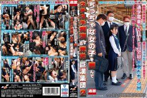 ดูหนังโป๊ออนไลน์ฟรี NHDTB-489 Maina Miku&Okabe Riisa&Toyonaka Arisu tag_star_name: <span>Maina Miku</span>