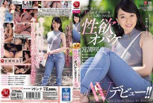 ดูหนังโป๊ออนไลน์ฟรี JUL-455 Miyazono Sakura tag_movie_group: <span>JUL</span>