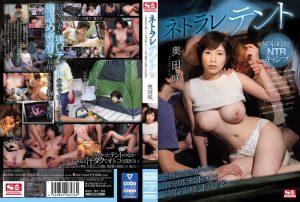 ดูหนังโป๊ออนไลน์ฟรี SSNI-690 Okuda Saki SSNI-690