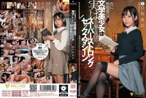 ดูหนังโป๊ออนไลน์ FSDSS-163 Shirasaka Yuiหนังโป๊ใหม่ คลิปหลุดดารานางแบบ