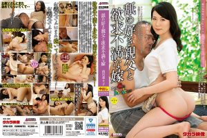 ดูหนังโป๊ออนไลน์ฟรี SPRD-1376 Takamiya Nanako ของเล่นนหี