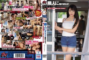 ดูหนังโป๊ porn DASD-750 Himari Kinoshita เสี้ยนแปดทางครางดังเป็นเหตุ