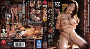ดูหนังโป๊ออนไลน์ฟรี JUL-457 Isshiki Momoko tag_movie_group: <span>JUL</span>