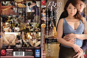 ดูหนังโป๊ออนไลน์ฟรี JUL-477 Kobayashi Marika tag_movie_group: <span>JUL</span>