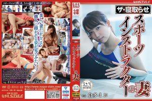 ดูหนังโป๊ออนไลน์ฟรี NSPS-971 Kurata Mao tag_movie_group: <span>NSPS</span>