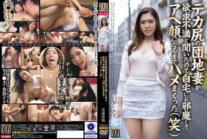 ดูหนังโป๊ออนไลน์ฟรี YSN-539 Minami Saya เย็ดสดหีน้า