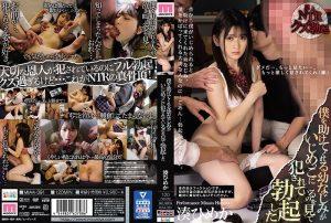 ดูหนังโป๊ออนไลน์ฟรี MIAA-391 Minato Himeka หีใหญ่