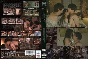 ดูหนังโป๊ออนไลน์ฟรี SILK-122 Shida Yukina&Tsuno Miho tag_movie_group: <span>SILK</span>