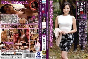 ดูหนังโป๊ออนไลน์ฟรี NEM-057 Fukutomi Ryou ยืนเย็ด