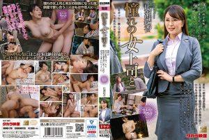 ดูหนังโป๊ออนไลน์ฟรี MOND-210 Hirose Yuka tag_star_name: <span>Hirose Yuka</span>