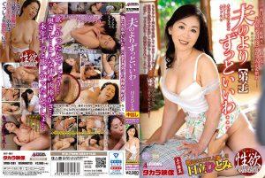 ดูหนังโป๊ออนไลน์ SPRD-1381 Hitachi Hitomiหนังโป๊ใหม่ คลิปหลุดดารานางแบบ