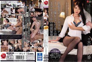 ดูหนังโป๊ออนไลน์ฟรี JUL-479 Kimura Honoka tag_movie_group: <span>JUL</span>