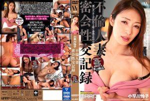ดูหนังโป๊ออนไลน์ฟรี WKD-039 Kobayakawa Reiko tag_movie_group: <span>WKD</span>