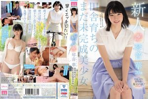 ดูหนังโป๊ออนไลน์ MIDE-887 Kotone Hanaหนังโป๊ใหม่ คลิปหลุดดารานางแบบ