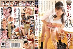 ดูหนังโป๊ออนไลน์ฟรี MDVHJ-029 Yamaguchi Tsubaki tag_star_name: <span>Yamaguchi Tsubaki</span>