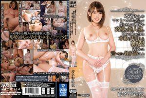 ดูหนังโป๊ porn AV SubThai เอวีซับไทย MEYD-264 Hatano Yui  ได้ทีขี่แพะ ขอแซะร่องก้นหลอกเย็ดคุณนายเพราะมีความลับกับสามี