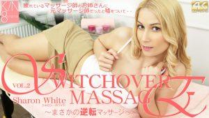 ดูหนังโป๊ออนไลน์ฟรี 8tengoku-3397 หีขาว