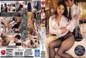 ดูหนังโป๊ออนไลน์ฟรี JUL-544 Hatsune Minori เย็ดหีน้า