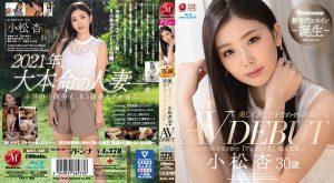 ดูหนังโป๊ออนไลน์ฟรี JUL-538 Komatsu Azu เสียวหีตัวสั่น