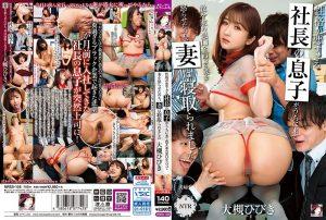 ดูหนังโป๊ออนไลน์ฟรี MRSS-108 Ootsuki Hibiki MRSS-108