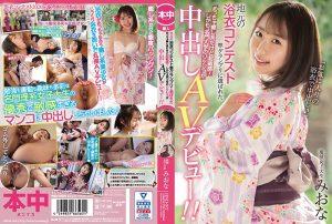 ดูหนังโป๊ออนไลน์ฟรี HND-972 Kotohane Hori ดูหนังโป๊ Porn