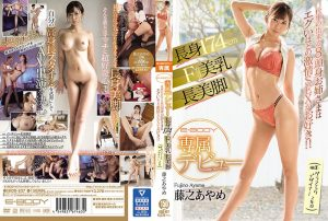 ดูหนังโป๊ออนไลน์ฟรี EBOD-827 Fujino Ayame tag_star_name: <span>Fujino Ayame</span>
