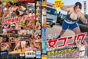 ดูหนังโป๊ออนไลน์ฟรี SVDVD-856 Fukuniku Ginchiyo tag_movie_group: <span>SVDVD</span>