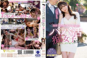 ดูหนังโป๊ออนไลน์ฟรี FSDSS-226 Hashimoto Arina AV ญี่ปุ่นใหม่ๆ