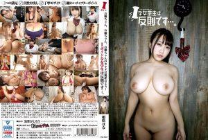 ดูหนังโป๊ออนไลน์ฟรี HZ-007 Himesaki Hana tag_star_name: <span>Himesaki Hana</span>