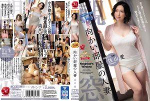 ดูหนังโป๊ porn AV SubThai เอวีซับไทย JUY-777 Sayama Ai หื่นขั้นเซียนเนียนส่งพิซซ่า