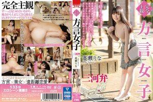 ดูหนังโป๊ออนไลน์ฟรี HODV-21574 Takase Rina tag_movie_group: <span>HODV</span>