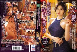 ดูหนังโป๊ออนไลน์ฟรี MVSD-458 Takizawa Nanao หนังโป๊ใหม่2021