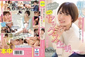 ดูหนังโป๊ออนไลน์ HND-984 Uchida Rinaหนังโป๊ใหม่ คลิปหลุดดารานางแบบ