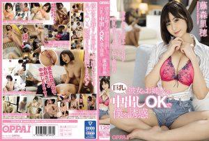 ดูหนังโป๊ออนไลน์ฟรี PPPD-927 Yamamoto Shuri ครางเสียวหี