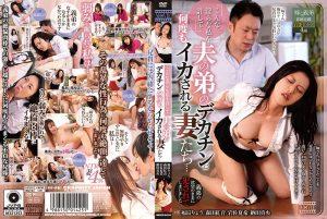 ดูหนังโป๊ออนไลน์ฟรี MDVHJ-034 Fukutomi Ryou ของเล่นหี