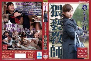 ดูหนังโป๊ออนไลน์ NSPS-337 Mizumi Sakiหนังโป๊ใหม่ คลิปหลุดดารานางแบบ