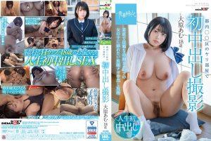 ดูหนังโป๊ออนไลน์ฟรี SDAB-176 Oohara Amu เย็ดเด็ก