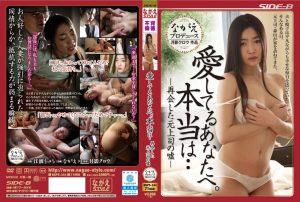 ดูหนังโป๊ออนไลน์ฟรี NSPS-344 Ryuu Ryuu
